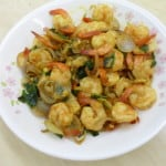 Prawns Cooked In An Air Fryer